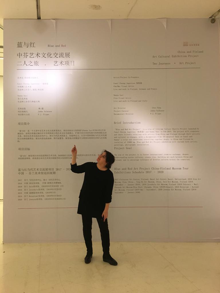 Xian Art Museum, Kiina